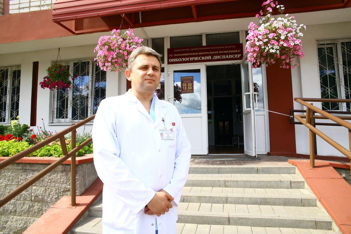 Врач-онколог, заведующий поликлиникой онкологического диспансера г. Барановичи Олег Самусенков