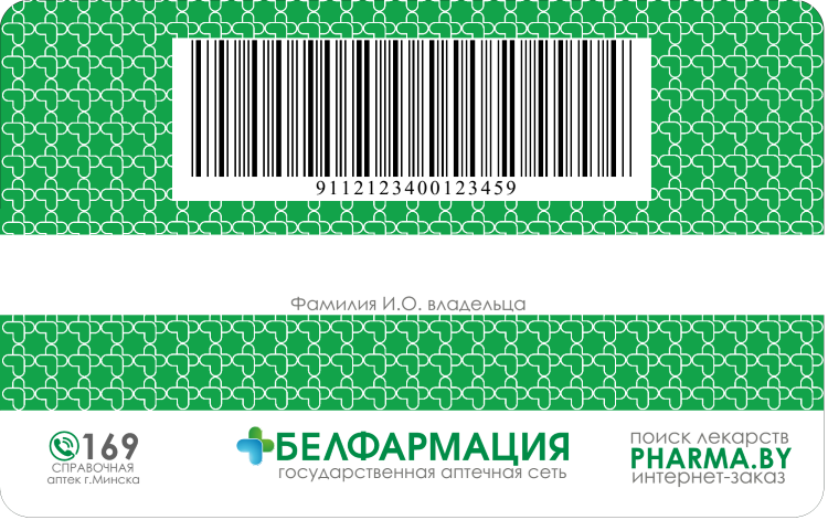 Фото с сайта: http://pharma.by/