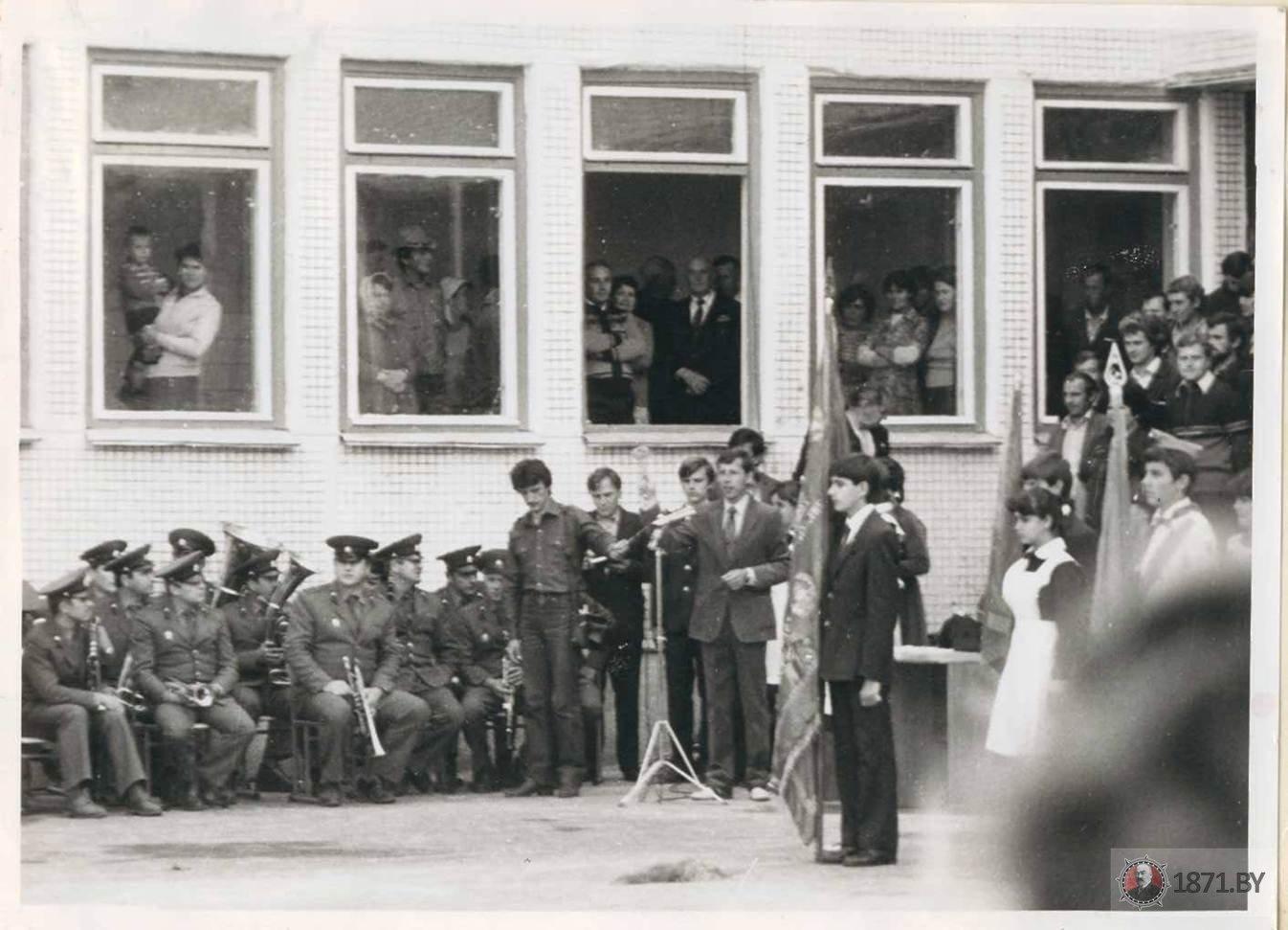 Открытие средней школы №19 в Северном, 1974 год. Фото: сайт 1871.by