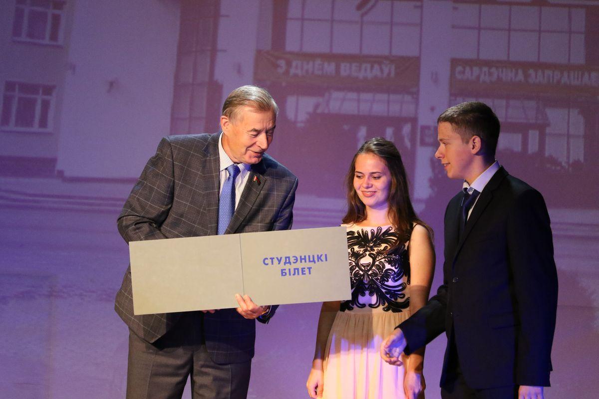 Ректор БарГУ Василий Кочурко вручил «студенческий билет» первокурсникам, которые набрали самые высокие баллы на ЦТ.