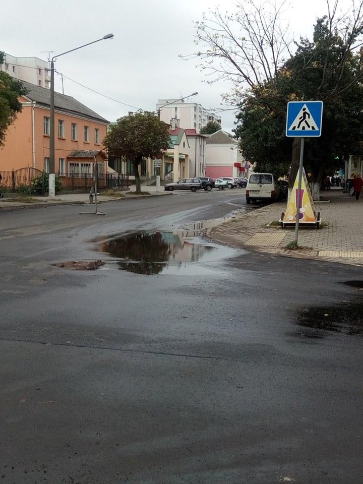 Улица Гагарина. Фото: Николай ЧЕРНОУС