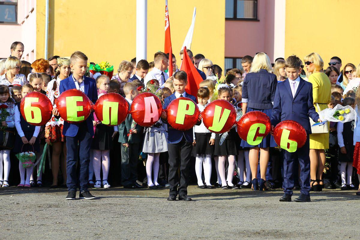 Торжественные мероприятия в День знаний в гимназии №5.
