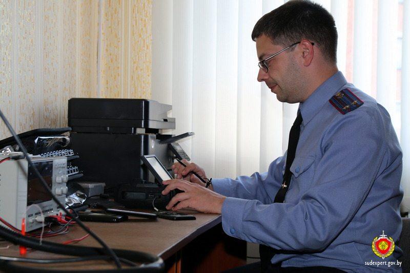 Фото: Государственный комитет судебных экспертиз.