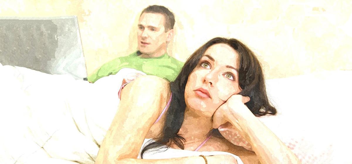 Жена не хочет секса ссылаясь на то что плохо себя чувствует