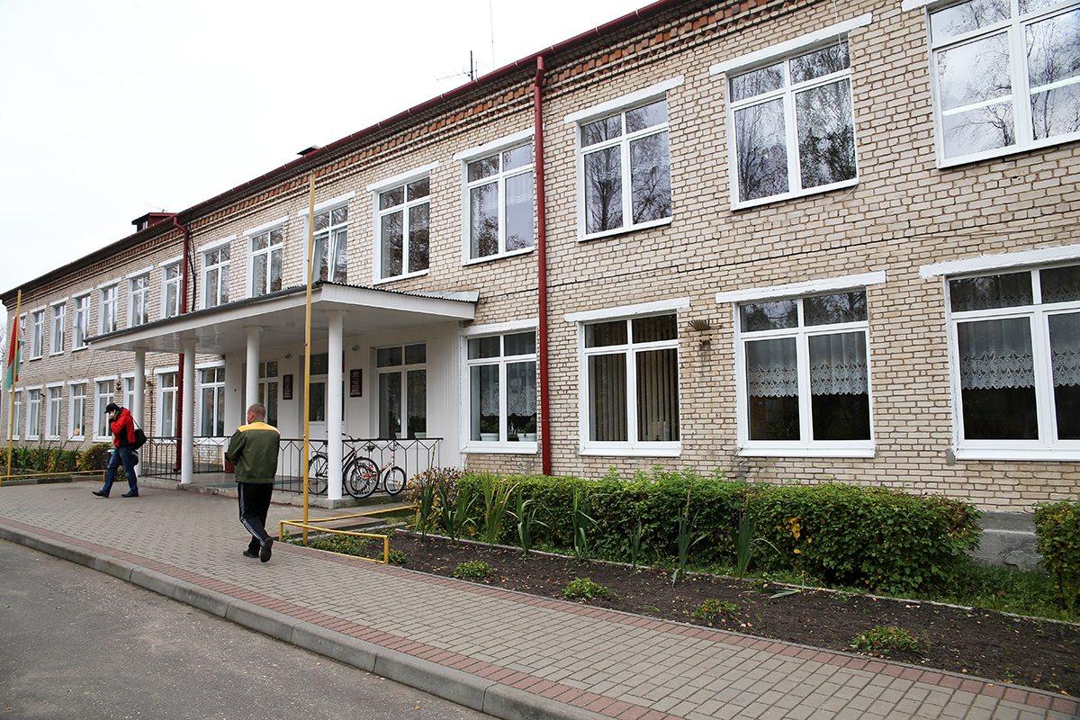 Молчадская санаторная школа-интернат.