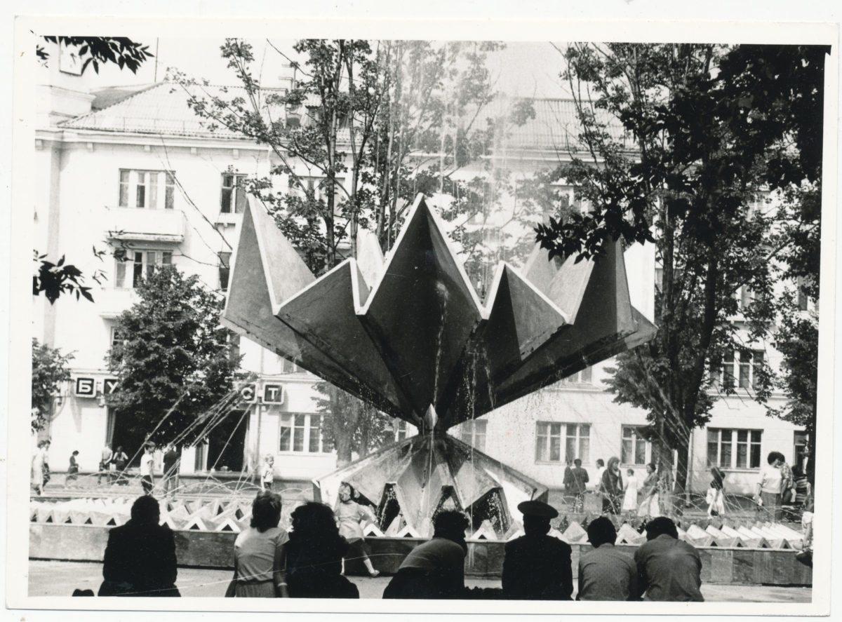 Фонтан около кинотеатра «Октябрь». Фото предоставлено Барановичским краеведческим музеем