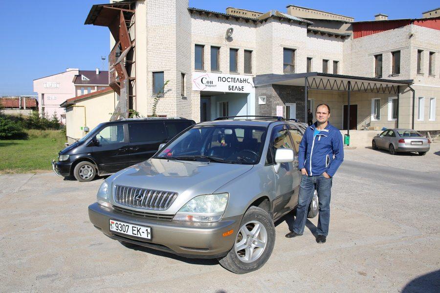 Владелец автомобиля Кроссовер Lexus RX Алексей Герачинский. Фото: Татьяна МАЛЕЖ