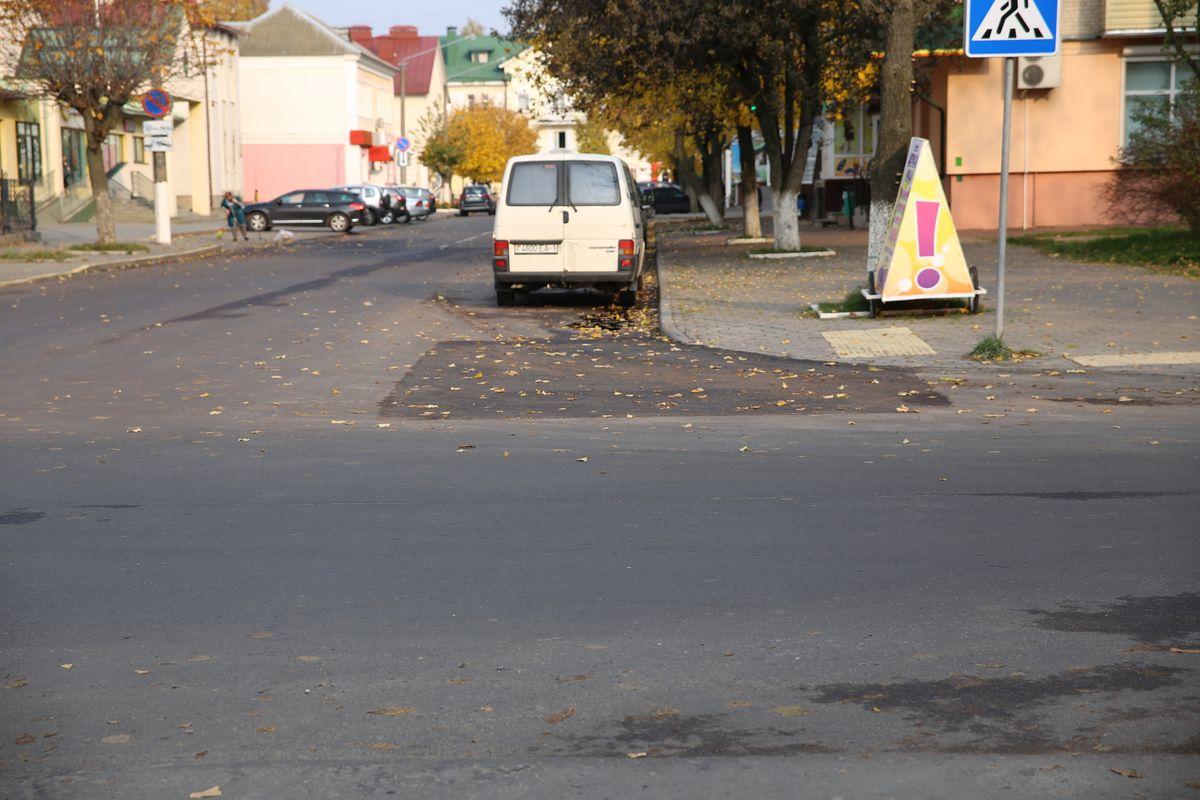 Перекресток улиц Гагарина и Красноармейской
