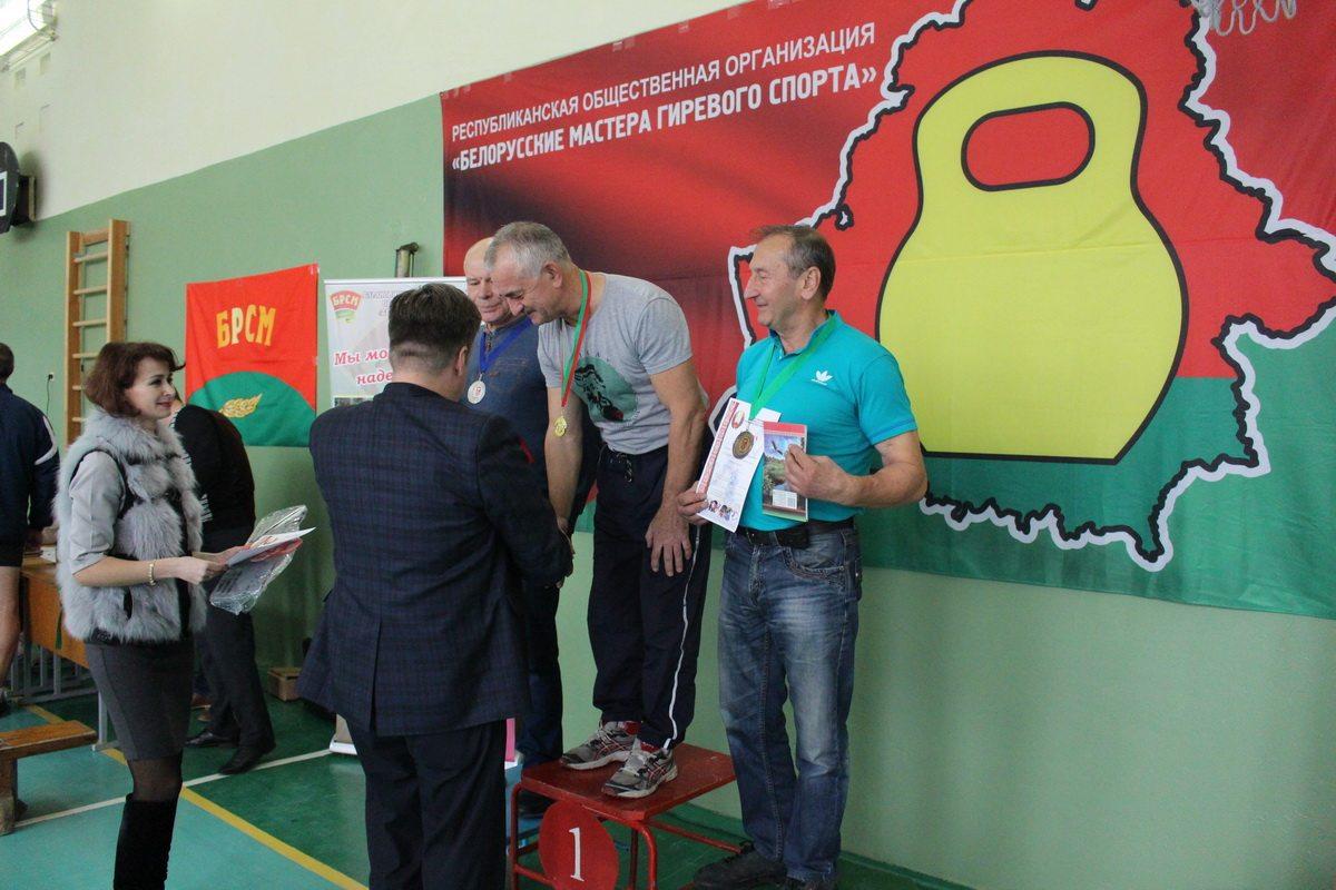 Леонид Русак занял 3-е место. Фото: архив клуба СШ №14