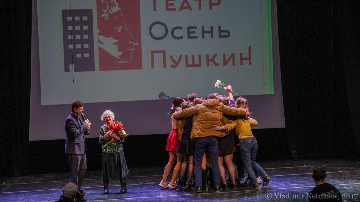Фото: Vladimir Netchaev, 2017
