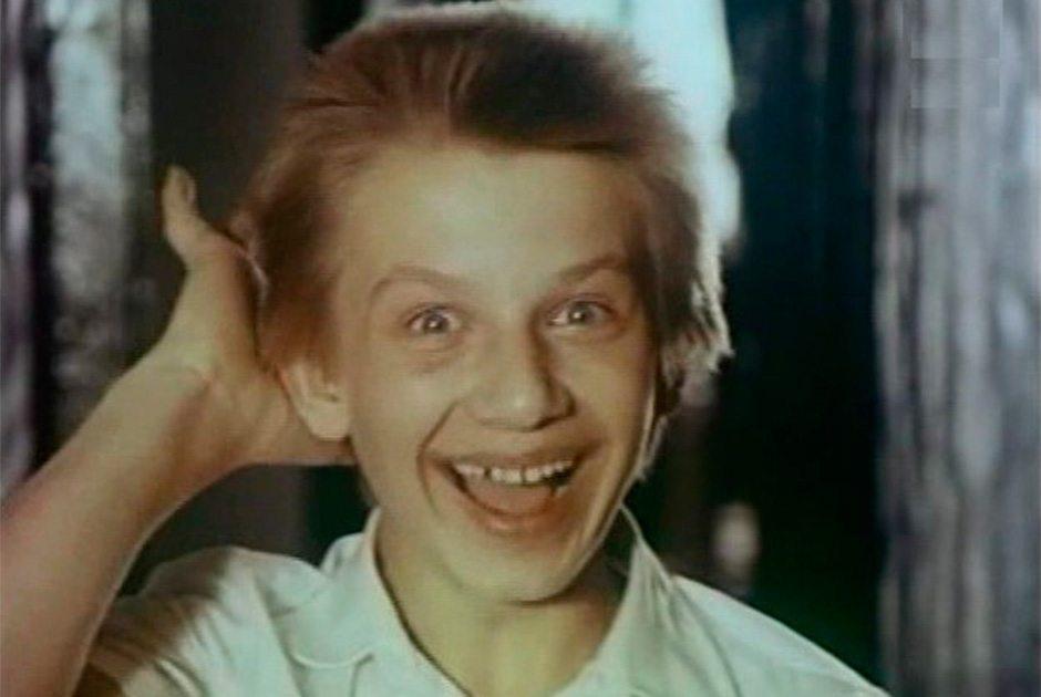 Алик-Радуга в «Выше радуги» (1986, режиссер — Георгий Юнгвальд-Хилькевич). Кадр из фильма «Выше радуги»