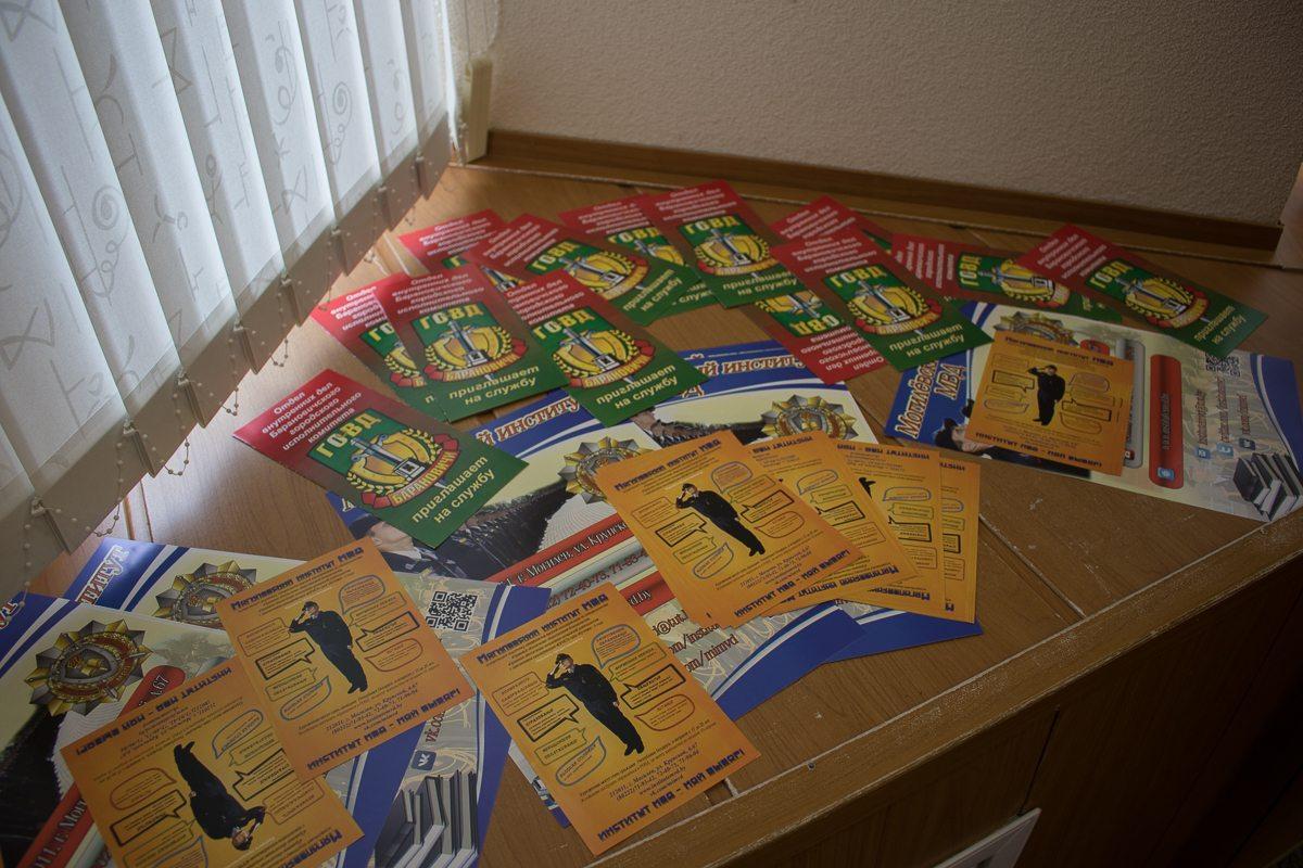 Каждый желающий мог взять информационные брошюры.
