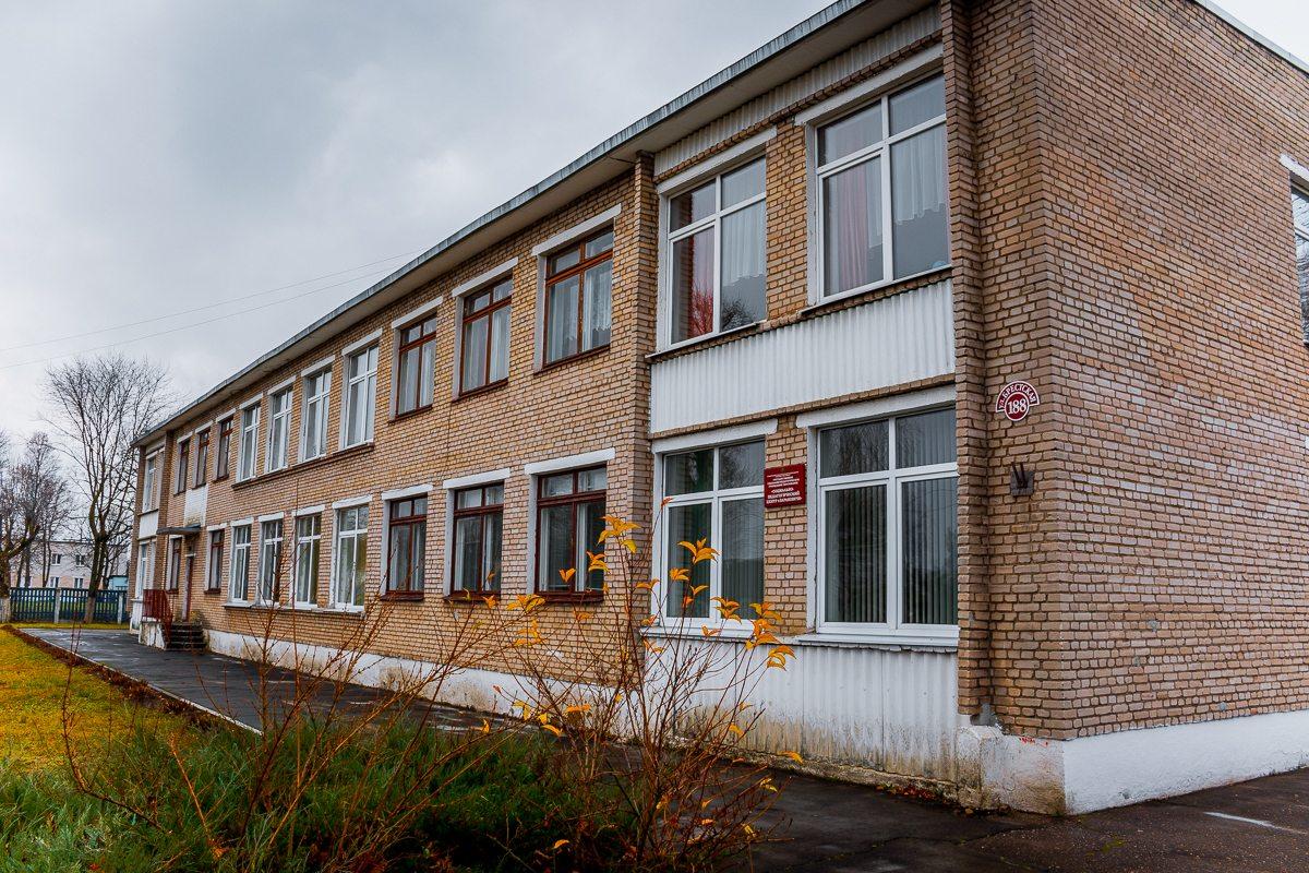 Социально-педагогический центр г. Барановичи на ул. Брестская, 188.