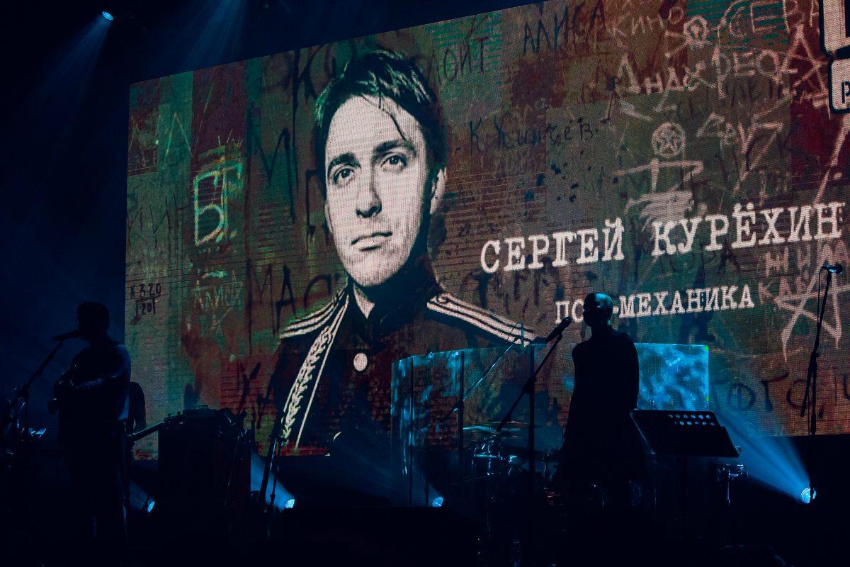 Группа ДДТ исполнила песню «Ветер», посвященную памяти ушедших рок-музыкантов