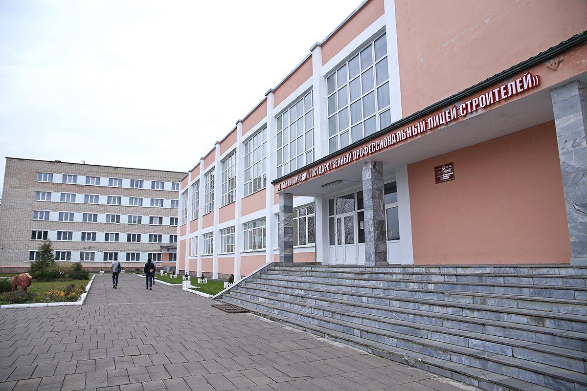 Барановичский лицей строителей. Фото: Евгний ТИХАНОВИЧ