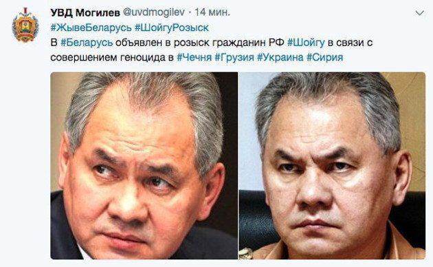 Могилевская полиция «объявила врозыск» В. Путина иЛаврова