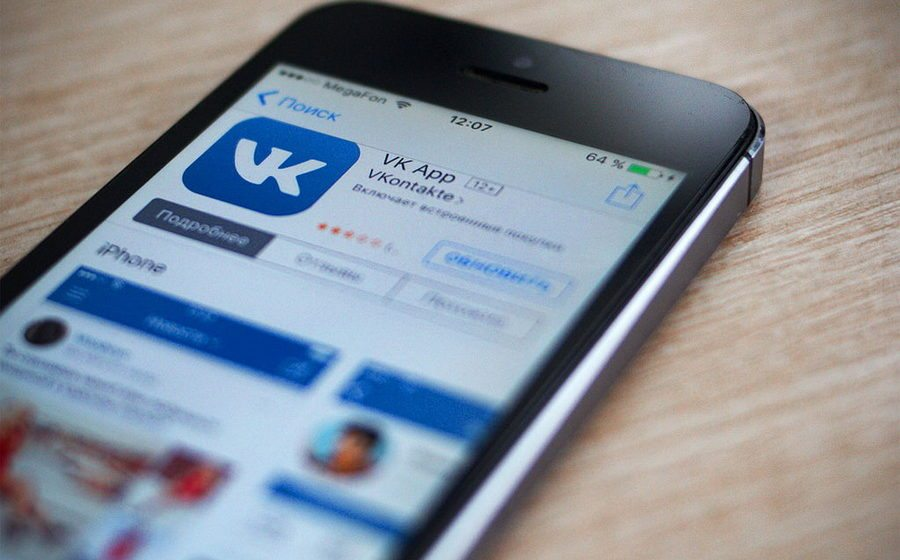Минский ученик может сесть на2 года заудаление страницы «ВКонтакте»