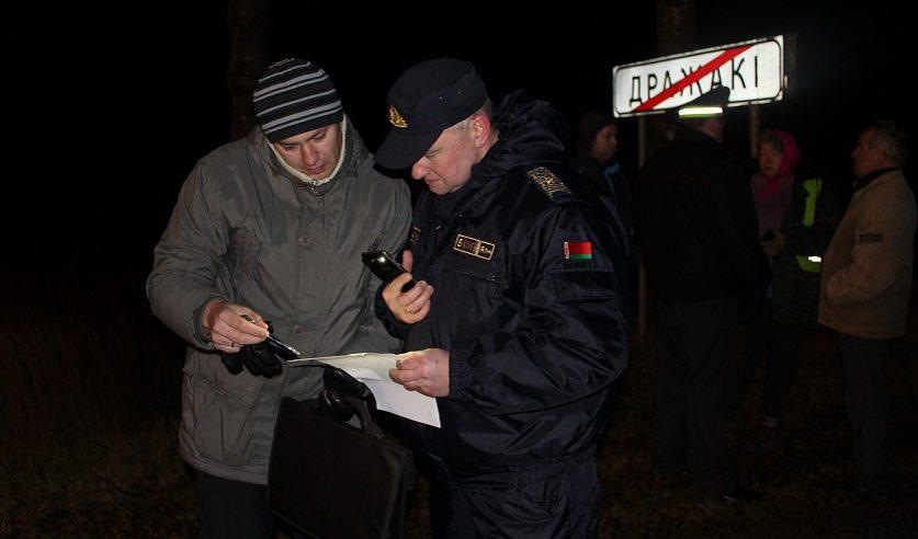 ДТП в Городоцком районе. Фото: Следственный комитет