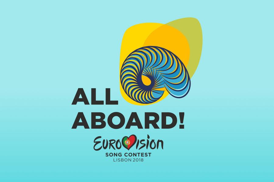 Новый логотип. Фото: eurovision.tv