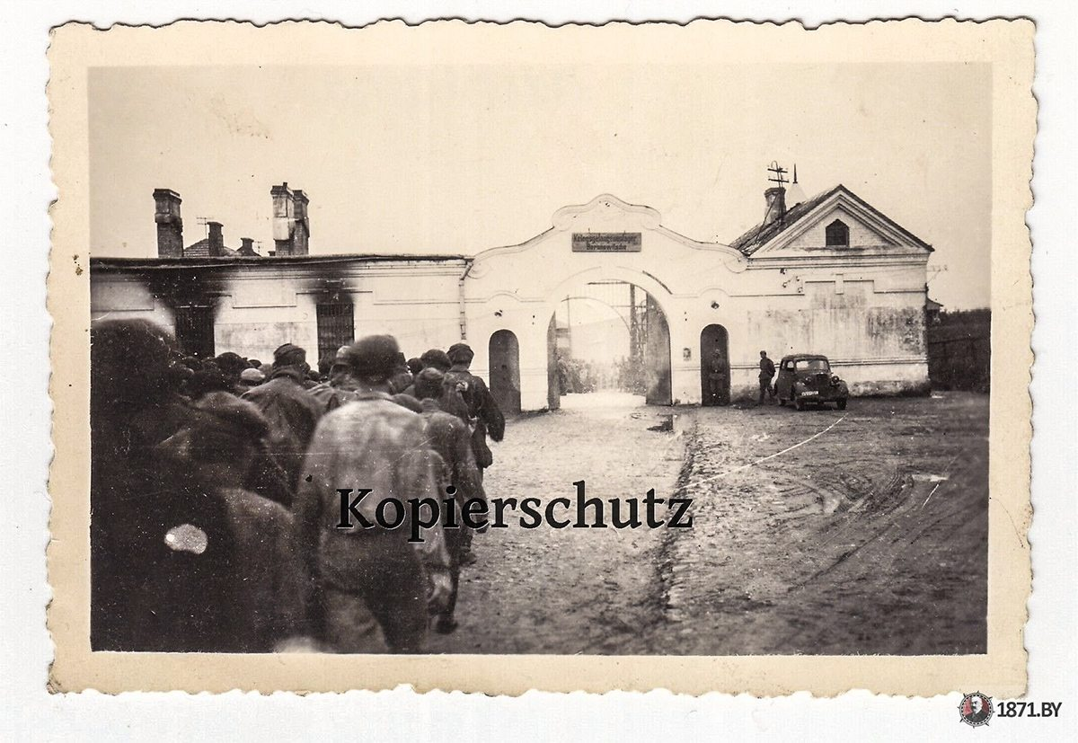 1941 год. Центральный вход со стороны современной улицы Брестской в городскую тюрьму. Фото: сайт 1871.by