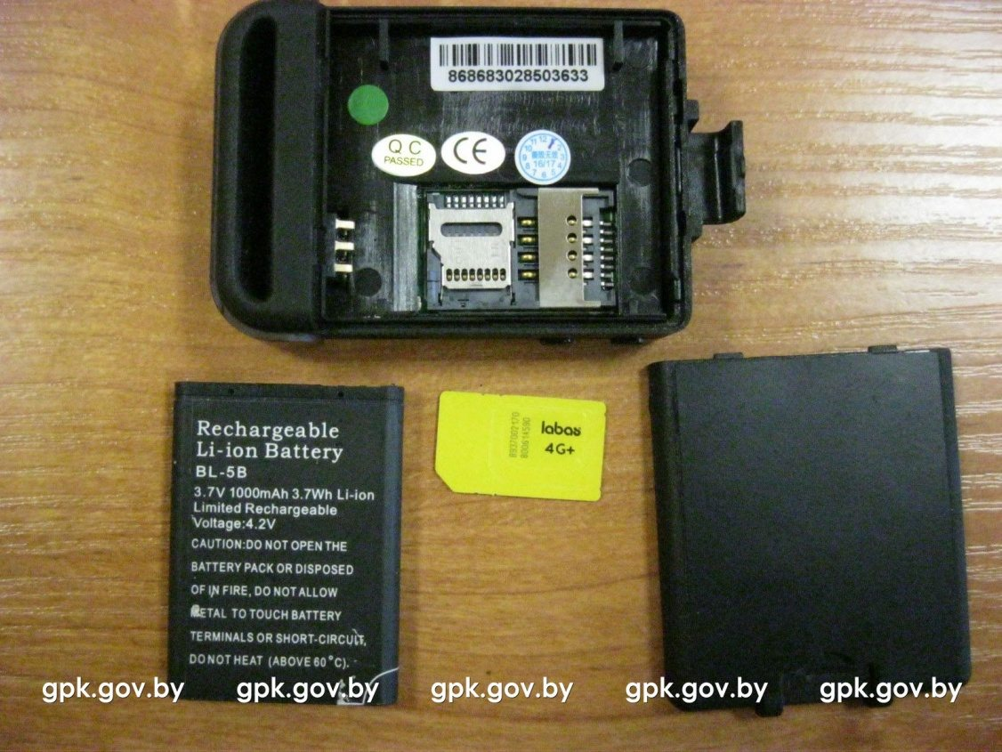 Фото: http://gpk.gov.by