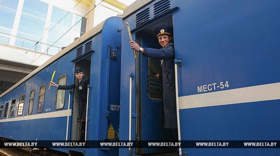 БЖД нановогодние праздники назначила дополнительный поезд доЛьвова