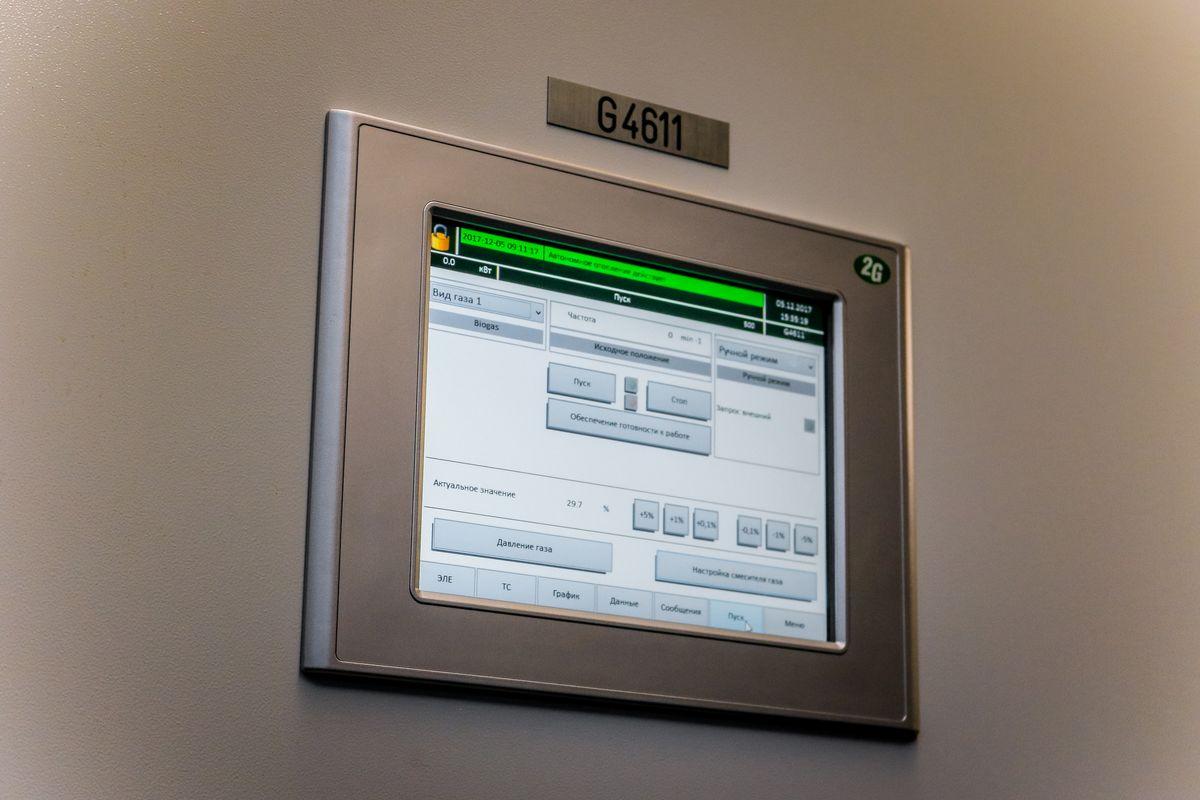 Биогазовый комплекс работает в автоматическом режиме. На дисплеях – вся информация о его функционировании.