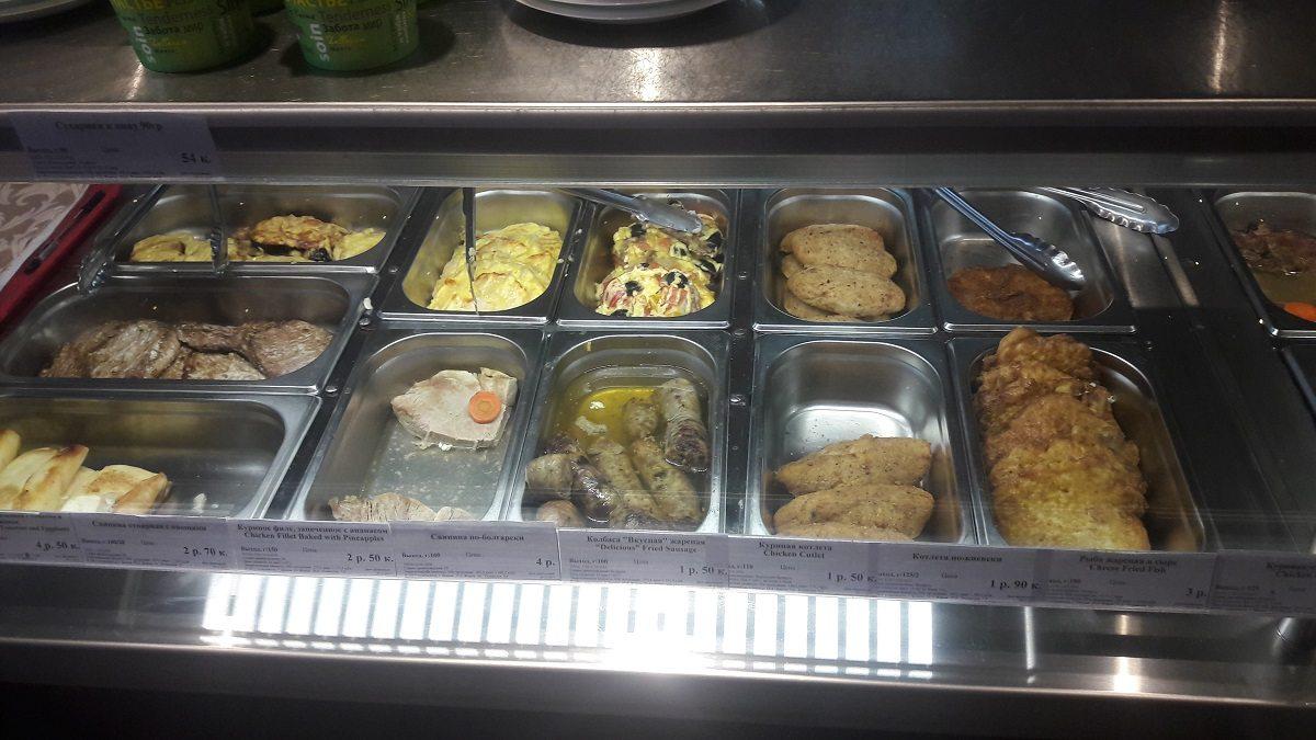 Горячие блюда в кафе «Амстердам».