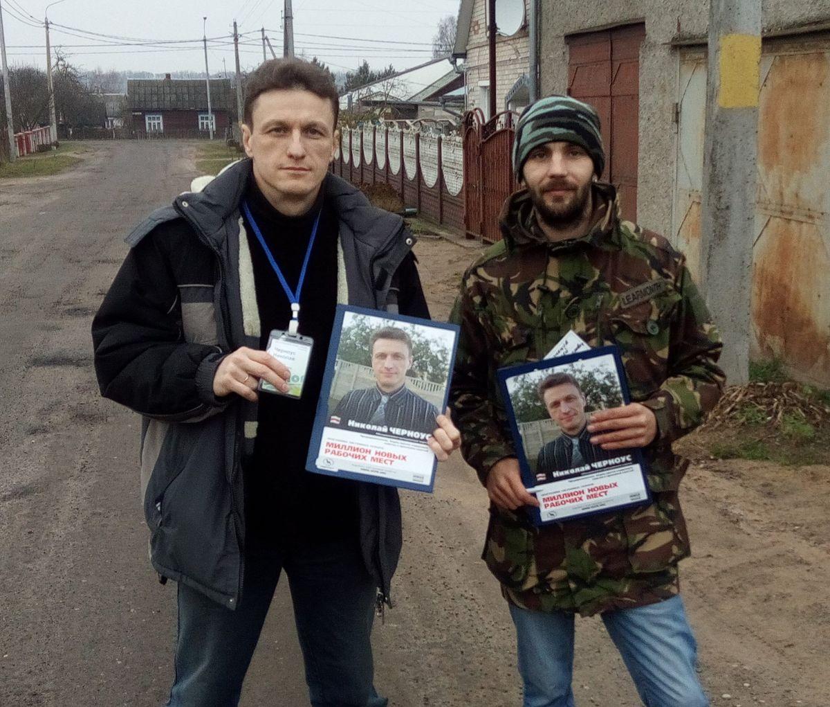 Николай Черноус-младший (слева) и член его инициативной группы Сергей Кузнецов. Фото: архив Николая ЧЕРНОУСА