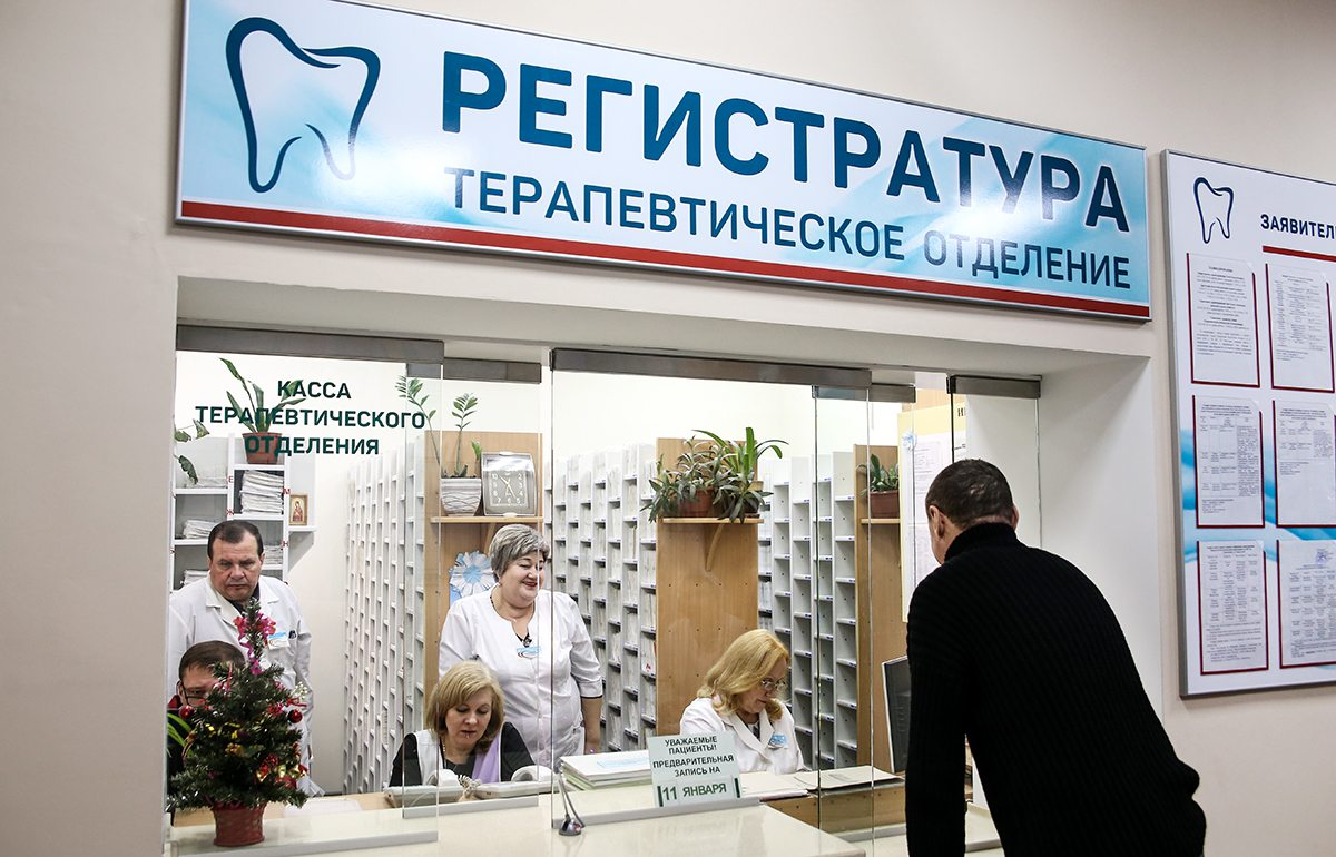 Регистратура  стоматологической поликлиники после ремонта.