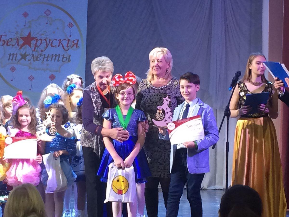 Учащиеся Городищенской детской школы искусств стали призерами IV открытого конкурса искусств «Беларускія таленты». Фото предоставлено ГУО