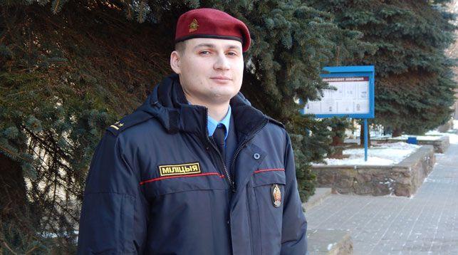 Андрей Зубок. Фото УВД Витебского облисполкома