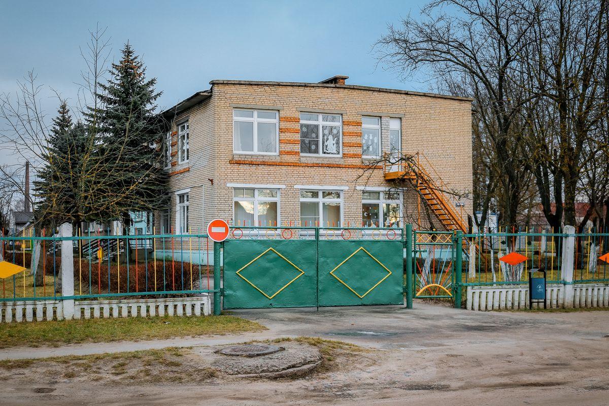 Ясли-сад №32. Фото: Александр ЧЕРНЫЙ