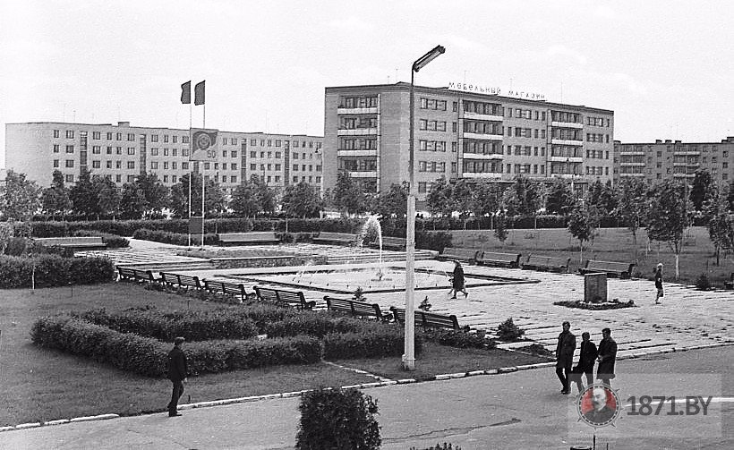 1970 год. Вид из окна второй фабрики текстильного комбината на территорию и поселок. Фото: 1871.by