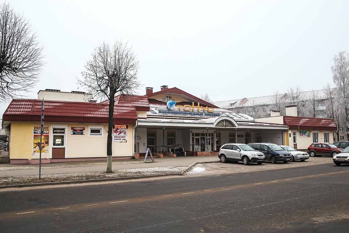 Январь 2018 года. Банно-оздоровительный комплекс «Тонус» на улице Фабричной. Фото: Евгений ТИХАНОВИЧ