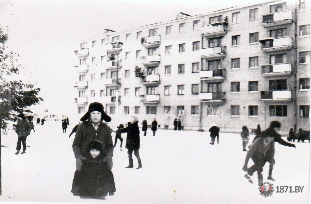 1969 год. Зимний каток  ул. Кирова, 58. Фото: 1871.by