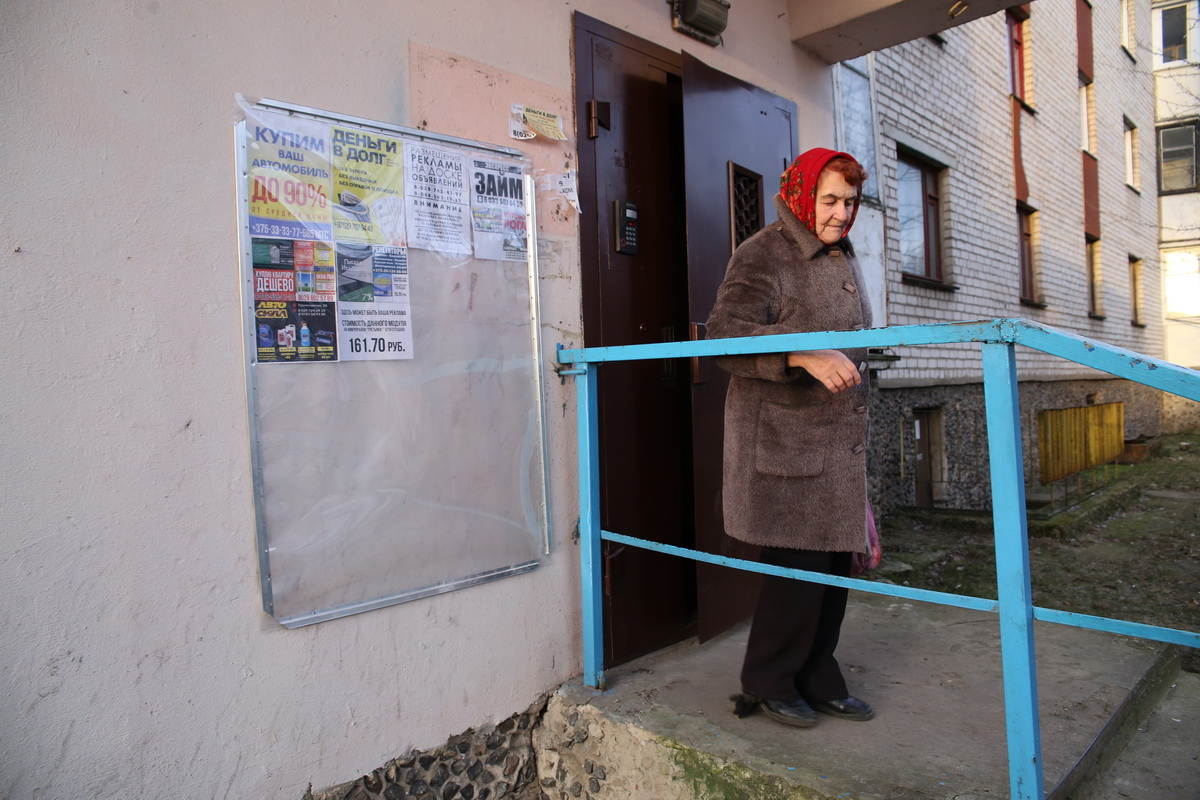 Новый стенд на доме №230 Б на улице Брестской. Фото: Евгений ТИХАНОВИЧ