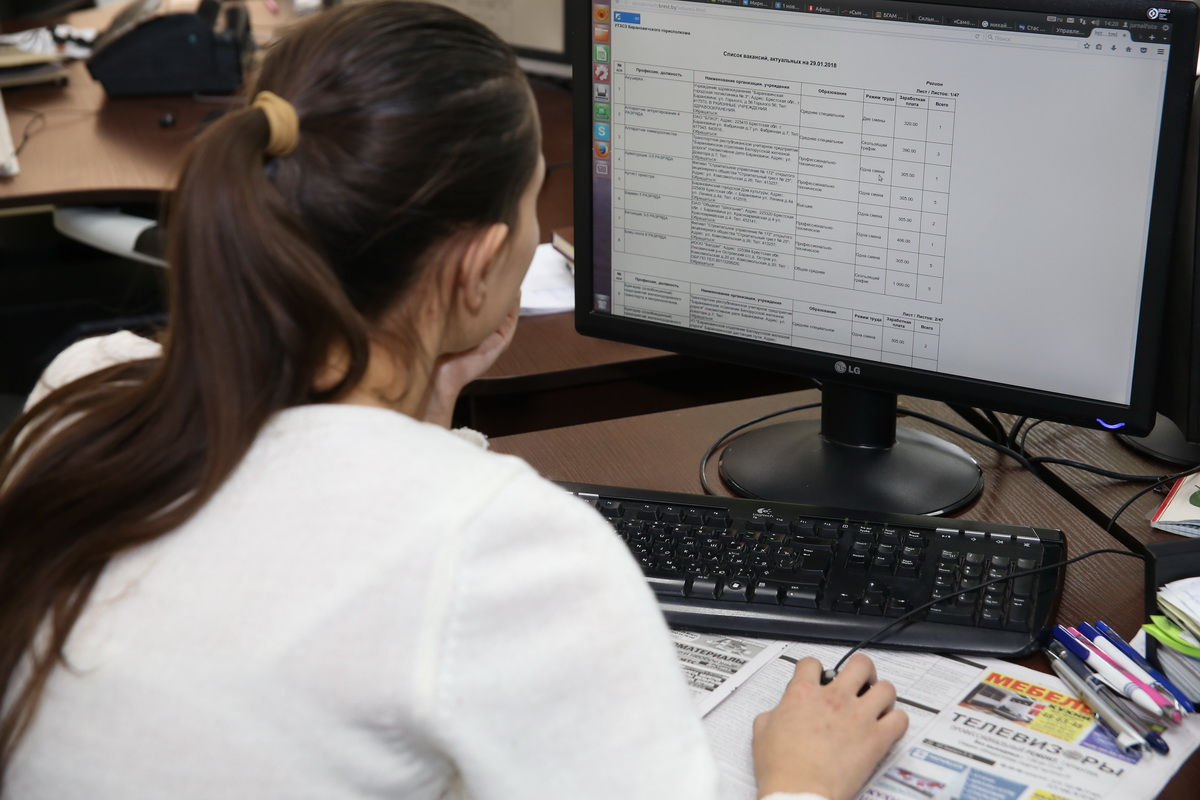 Обзвонив почти 30 организаций и предприятий, корреспондент Intex-press получила только одно приглашение на собеседование. Фото: Евгений ТИХАНОВИЧ