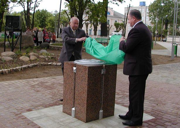 2006 год. Открытие памятного знака Развадовским.
