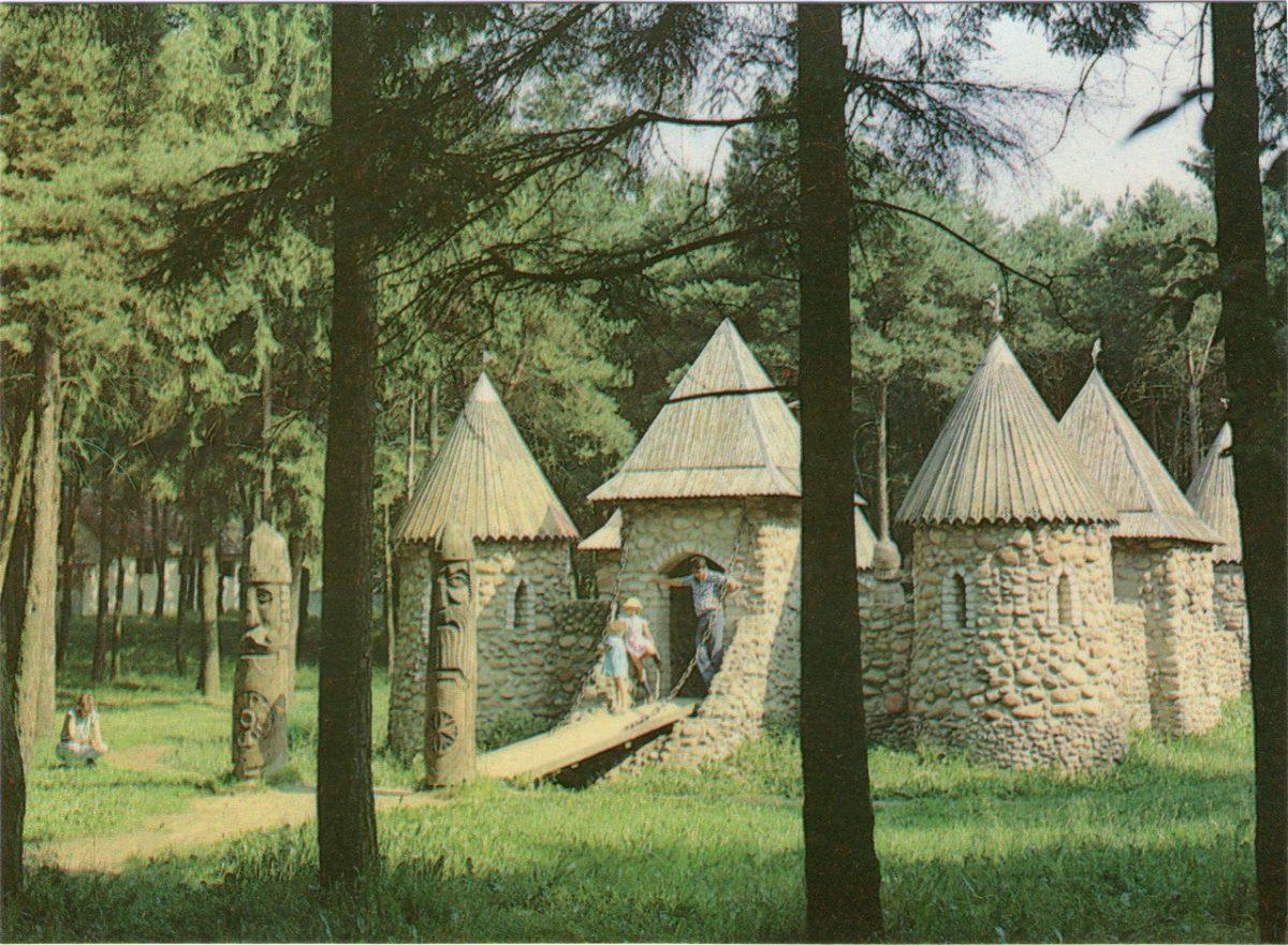 Открытка с детской крепостью в старом парке, 1989 год.