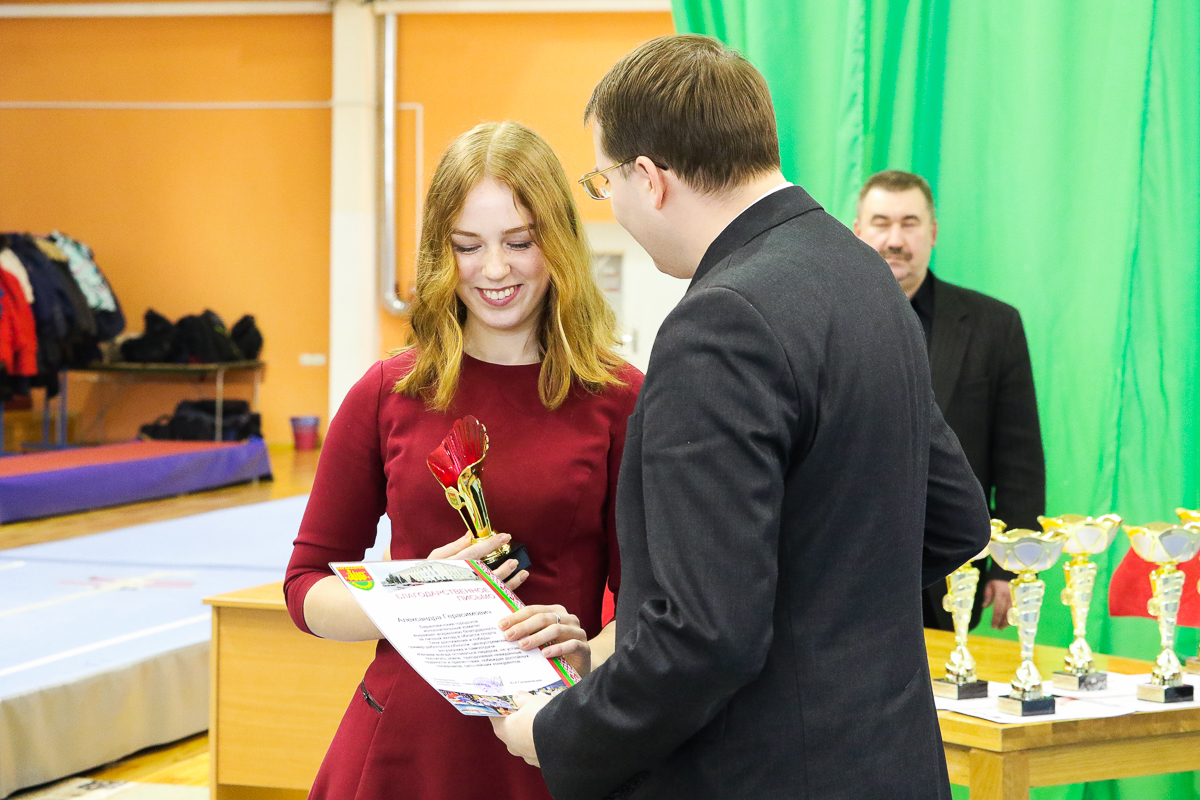 Награждается Александра Герасимович.