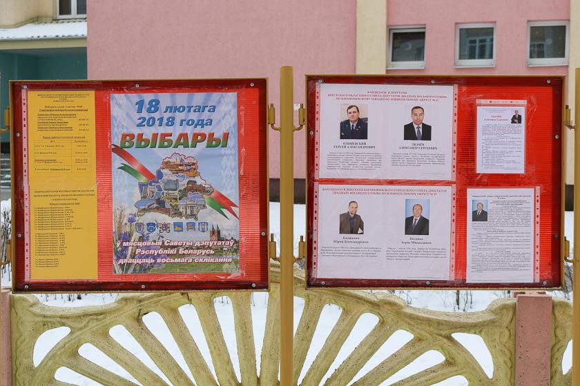 Информация о кандидатах в депутаты размещена на улице, по дороге к участку для голосования №68.