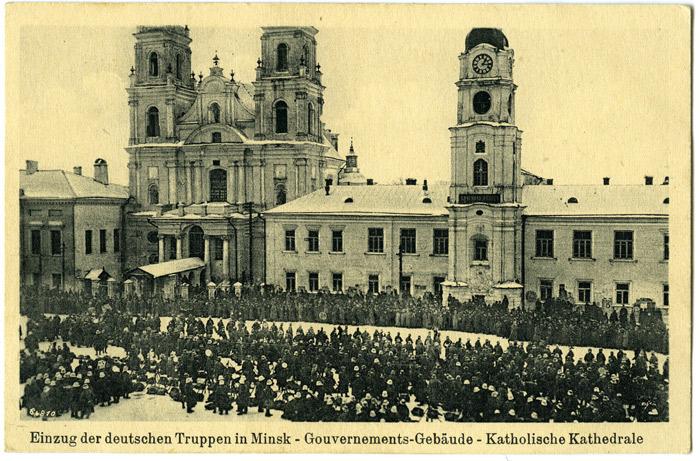 23 февраля 1918-го Минск уже был захвачен немецкими войсками, фото: https://gazetaby.com