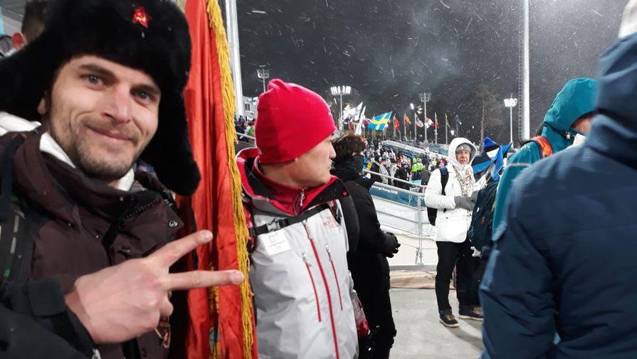 Фото с сайта gazeta.ru