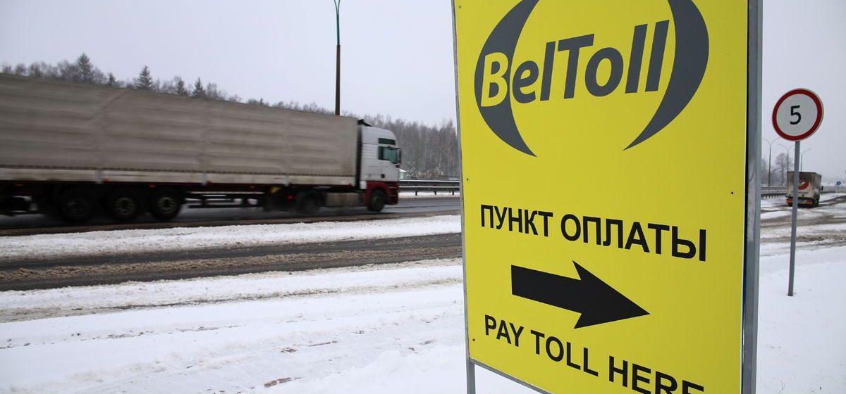 Платные дороги. Больше всего за нарушения на дорогах Барановичского района заплатил российский священник