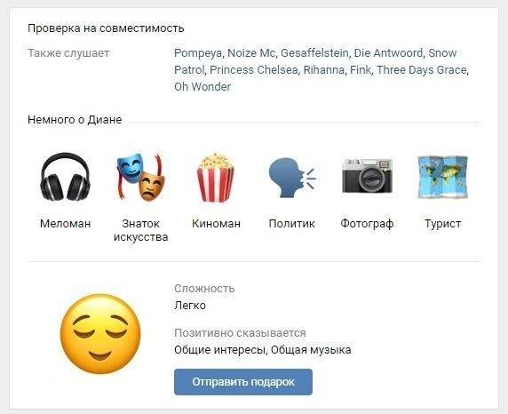 Скриншоты со страницы tjournal.ru
