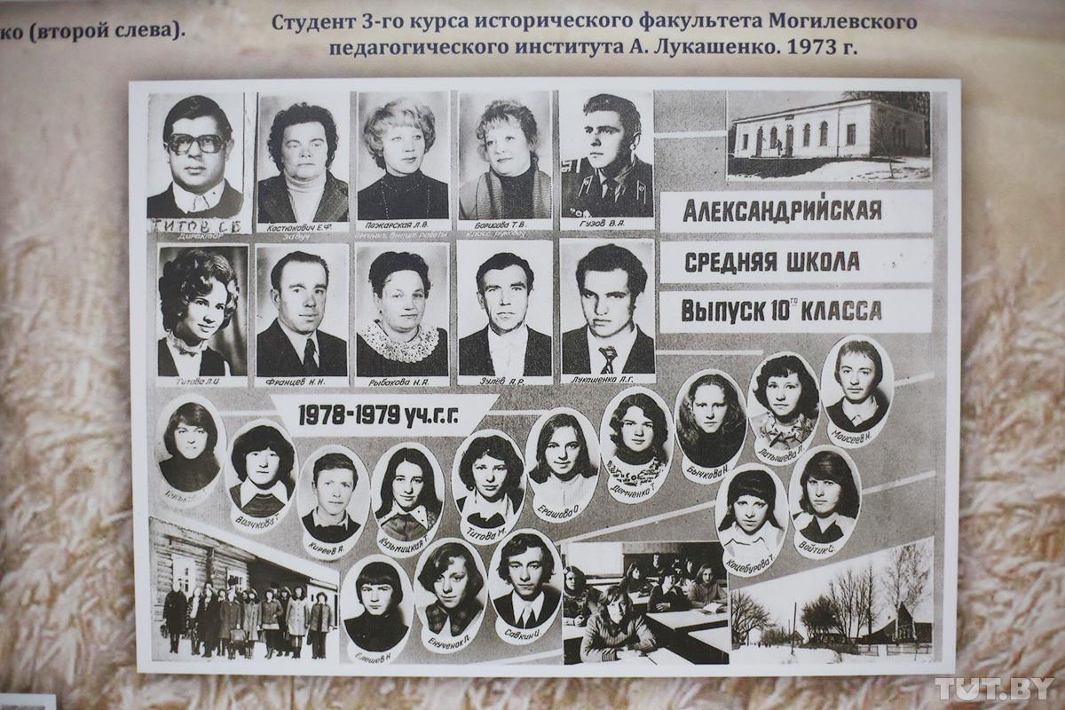 Крайний справа, в нижнем ряду учителей — Александр Лукашенко, который во время учебы на истфаке преподавал в своей родной школе. Фото: TUT.BY.