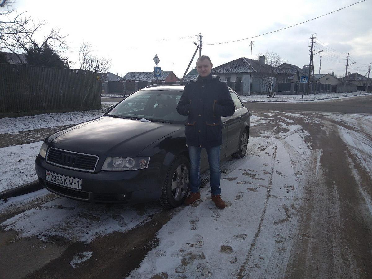 Владелец автомобиля Audi А4 2003 года выпуска Дмитрий Озимко. Фото: архив Дмитрия ОЗИМКО