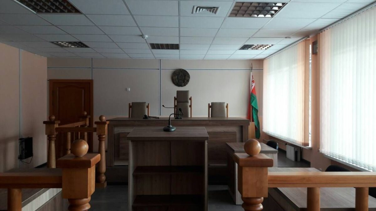 Ляховичский суд. Фото: Алена СЕРИКОВА