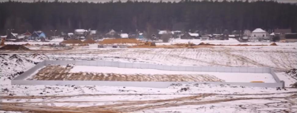Участок, на котором Мариничев планирует строительство. Кадр: «Россия-24»